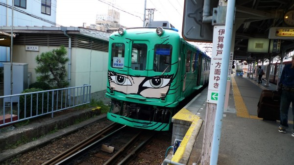 Even the Trains Are Ninjas in Ninja Town